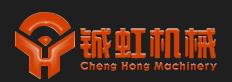 Zhejiang Chenghong Machinery Co., Ltd